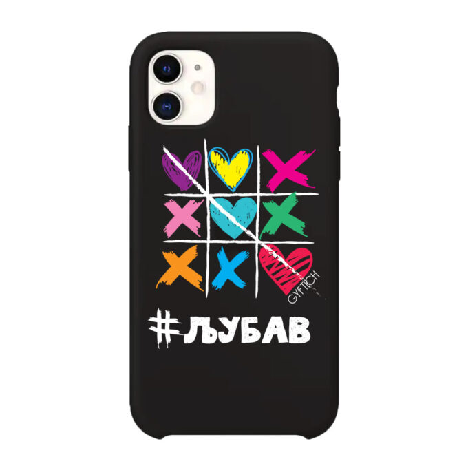 11 Iphone crna XOXO Ljubav 1