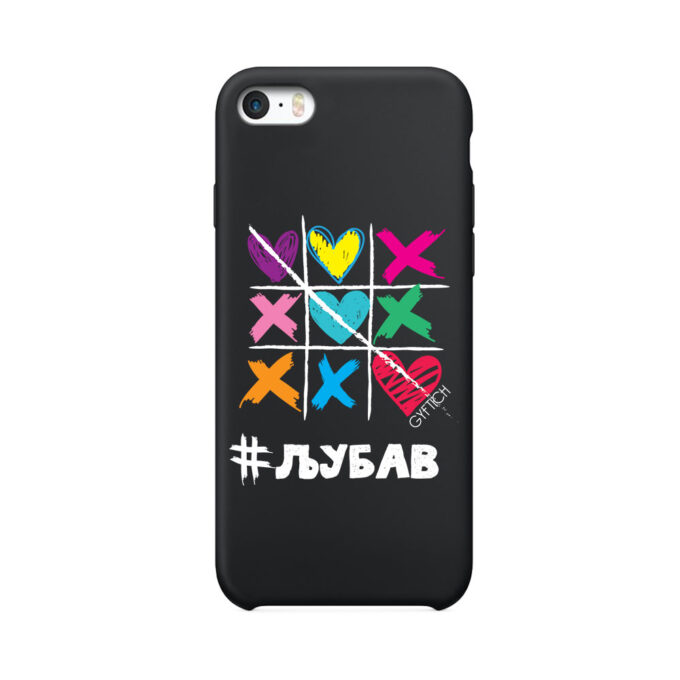 5 SE Iphone crna XOXO Ljubav