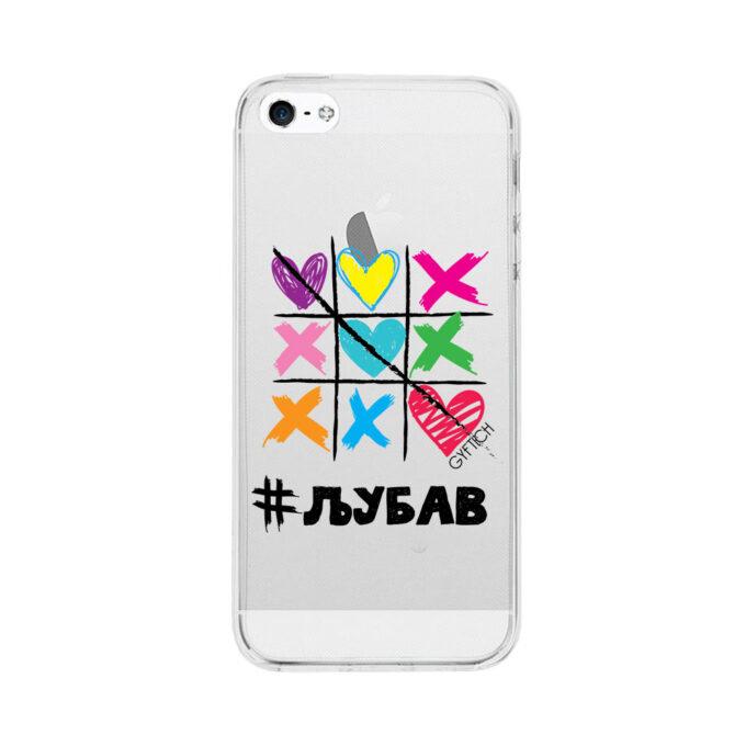 5 SE Iphone providna XOXO Ljubav