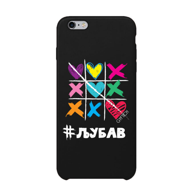 6 i 6S Iphone crna XOXO Ljubav