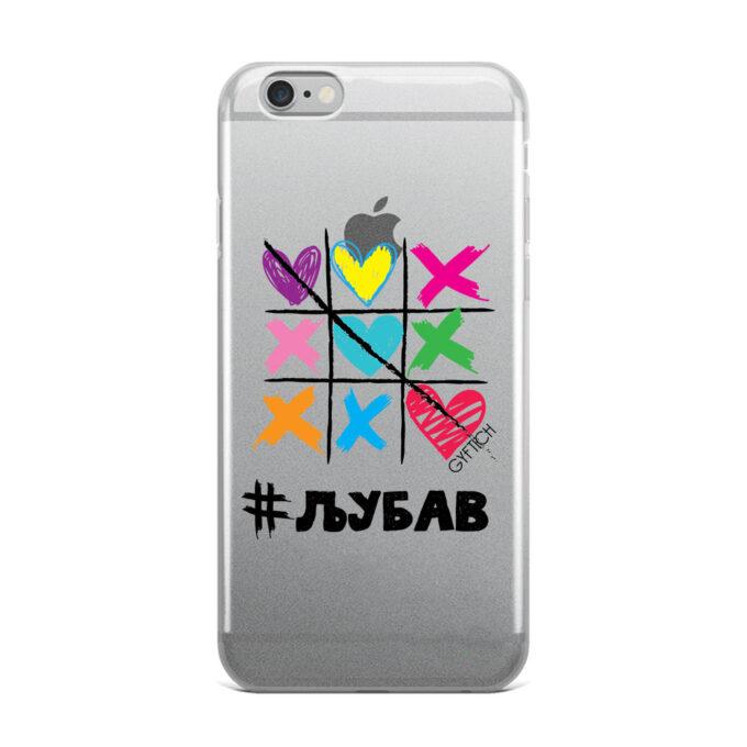 6 i 6S Iphone providna XOXO Ljubav