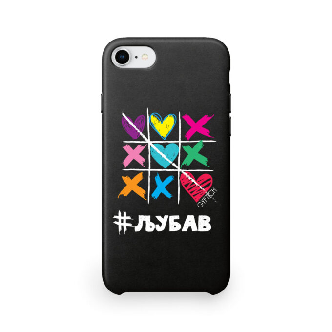 7 i 8 Iphone crna XOXO Ljubav