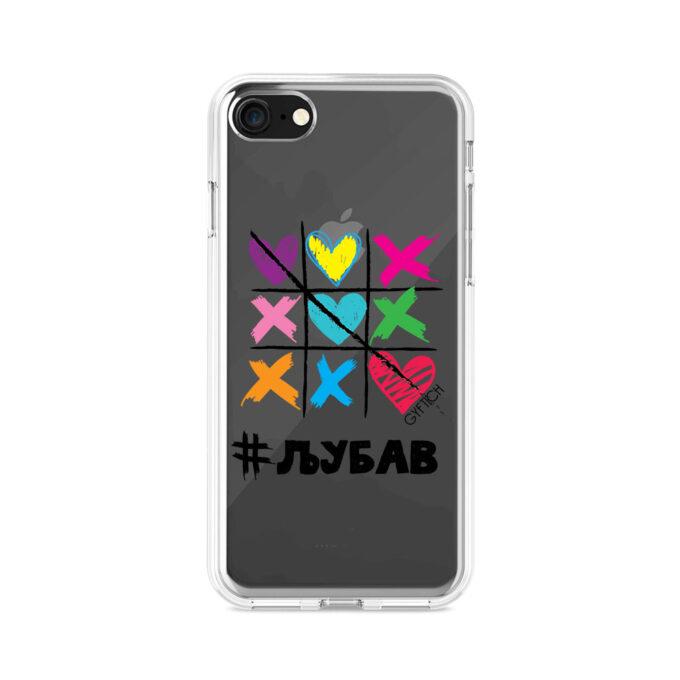 7 i 8 Iphone providna XOXO Ljubav