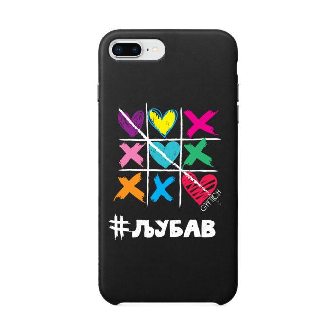 8 plus Iphone crna XOXO Ljubav