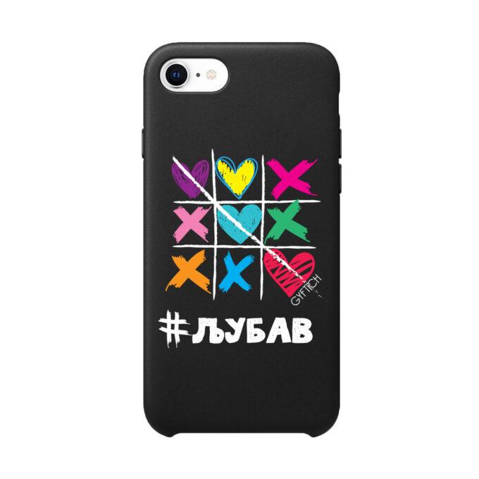 SE 2020 Iphone crna XOXO Ljubav